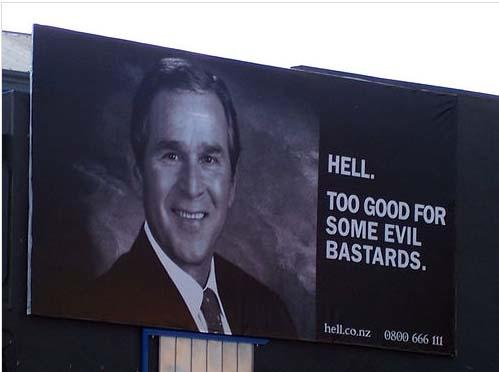 pizza_bush_billboard.jpg